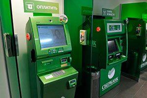 Сбербанк откажется от банкоматов
